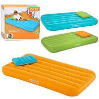 Надувной матрас Intex 66801 для детей