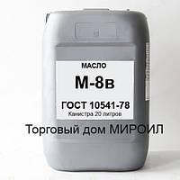 Масло моторное М-8в канистра 20л