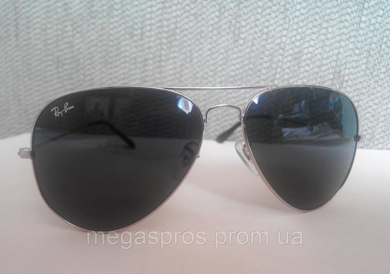 Очки Рей Бен Авиатор черная линза в серебряной оправе. ААА качество. Стекло  3025-3026 Комплект люкс. 7373db6081424