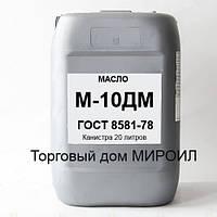 Масло моторне М-10дм каністра 20л