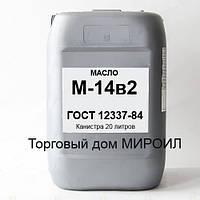 Масло моторне М-14в2 каністра 20л
