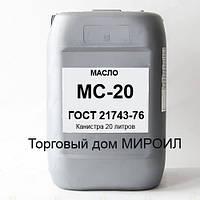 Масло моторне МС-20 каністра 20л