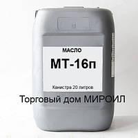 Масло моторне МТ-16п каністра 20л