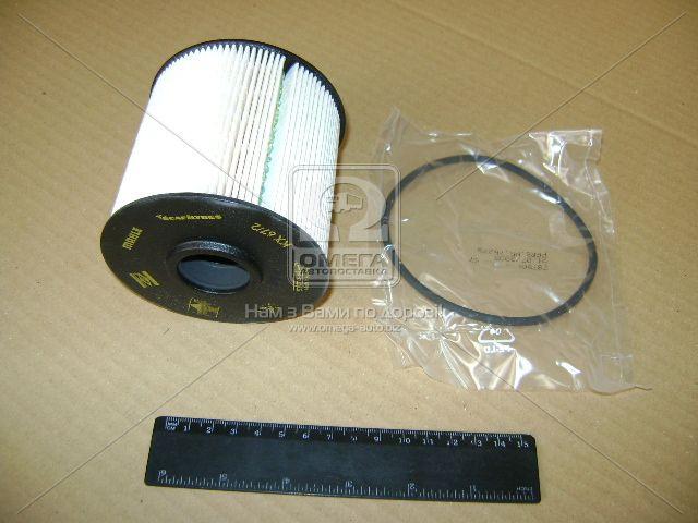 Фильтр топливный (сменный элемент) Mercedes-Benz (MB) ATEGO, VARIO (TRUCK) (производство Knecht-Mahle) (арт. KX67/2DEco)