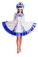 Гжель карнавальный женский  костюм
