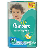 Pampers Active baby 4+ Maxi  70 шт. (9-18 кг)