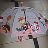 Зонт детский силиконовый Снупи