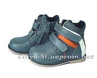 Детская ортопедическая обувь, фото 1