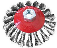 Щетка по металлу для болгарки конусная из витого троса 100 мм