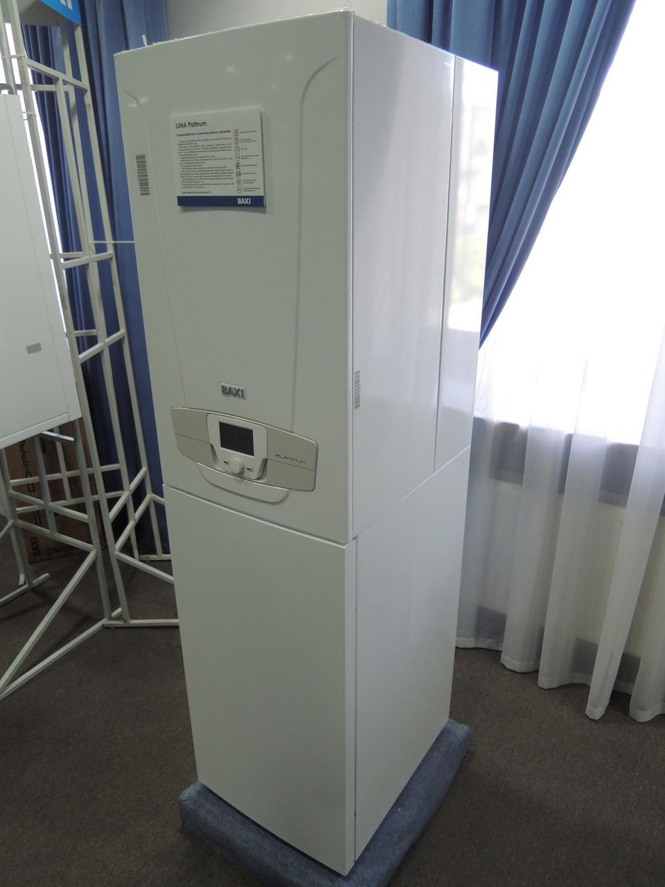 Настенный конденсационный газовый котел BAXI LUNA PLATINUM 24 GA отапливаемая площадь до 240 м2