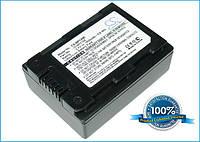 Аккумулятор Samsung IA-BP210E 1800 mAh
