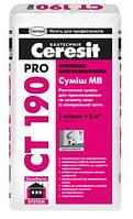 Клей для минеральной ваты Ceresit МВ CT190 Pro 27 кг