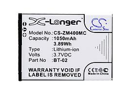 Аккумулятор ZOOM BT-02 1050 mAh