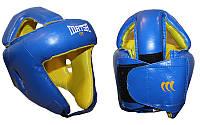 Шлем боксерский открытый с усиленной защитой макушки Кожа MATSA MA-4002-M(B) (синий, р-р регул.)