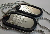Два Армейский жетона Текст идентичный (Эмбоссированный)