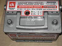 Аккумулятор   60Ah-12v B-CLASsangYong  (242x175x190),L,EN540 (арт. 6СТ-60A1 (1)), AFHZX