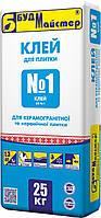 КЛЕЙ №1 (КВ-1) для плитки  БудМайстер