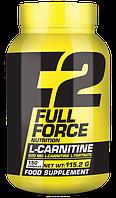 Карнитин, L-карнитин, L-Carnitine Full Force Nutrition L-carnitine 150 капсул