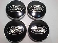 Колпачок в диск Land Rover 56 мм