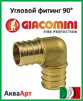 """Угловой фитинг 90° Giacoqest для обжимного соединения 1""""x1""""PEX"""