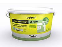Weber vetonit LR Pasta готовая шпаклевка 20 кг.