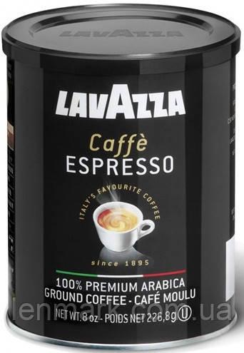 Кава Lavazza Espresso (ж/б) 250г мелений 100% арабіка
