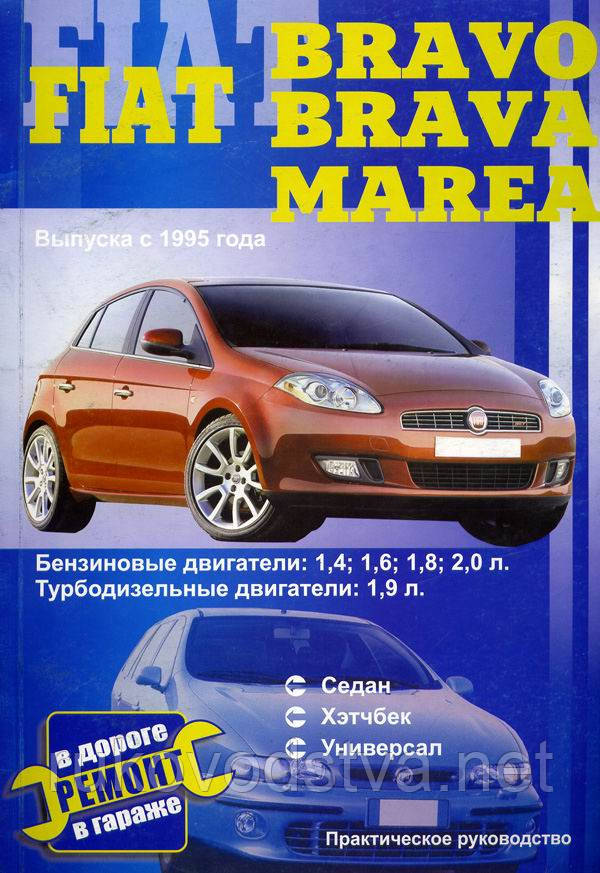 Fiat Stilo Manual Pdf