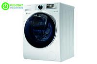 Add-Wash – стиралка, в которую можно добавить вещи прямо в процессе работы.