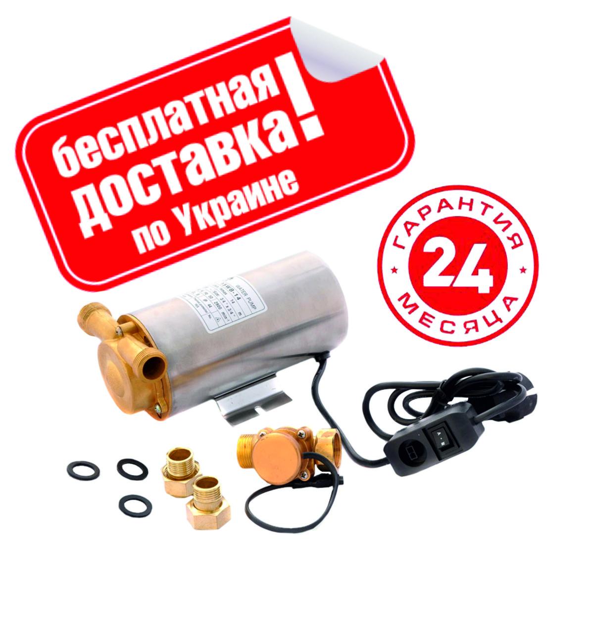 Насос для повышения давления  Optima PT15-10(10-10) нерж.корпус + датчик протока