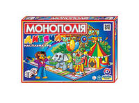 Экономическая настольная игра Дитяча монополія ТехноК 0755