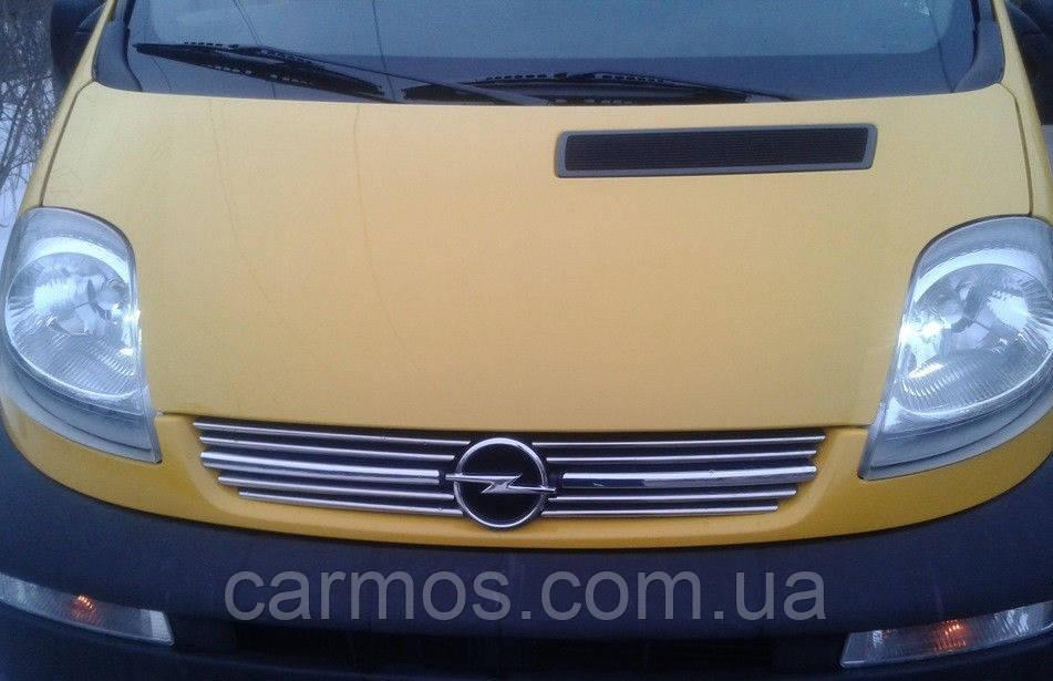 Накладки на решетку Opel Vivaro (Опель Виваро 02-07) нерж. 8 шт CARMOS