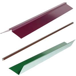 Доборные элементы для металлочерепицы и профнастила