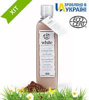 Бальзам увлажняющий защитный для волос всех типов Целебные травы White Mandarin, 250 мл
