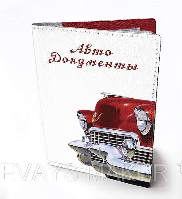Обложка для водительских документов ЧАЙКА - DEVAYS MAKER ™ в Киеве