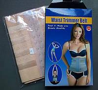 Корректирующий пояс для похудения Waist Trimmer