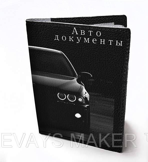 Обложка для водительских документов БМВ