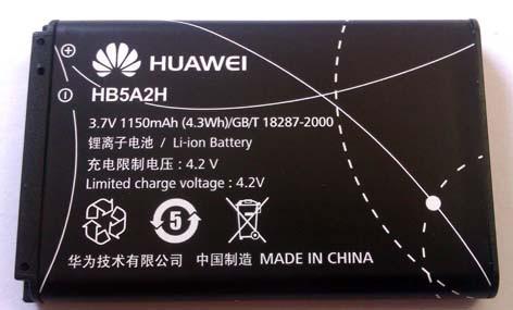Аккумулятор Huawei 5805