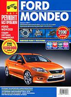 Ford Mondeo 4 Мануал по ремонту, обслуживанию и эксплуатации автомобиля