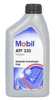 Масло трансмиссионное Mobil ATF320 Premium 1л