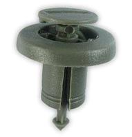 Крепление подкрылок (надколесные дуги), бампера, внутренняя отделка багажника  Nissan 0151500QAB