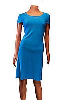 Маленькое синее платье, миди