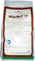 Фунгицид Кольт (фитофтора, альтернариоз) 1 кг