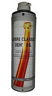 Смазка для наконечников Lubri Classic 500 мл.