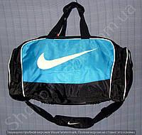 Багажная сумка 114138 средняя (50х27х23, см) черная с голубым спортивная дорожная из полиэстера