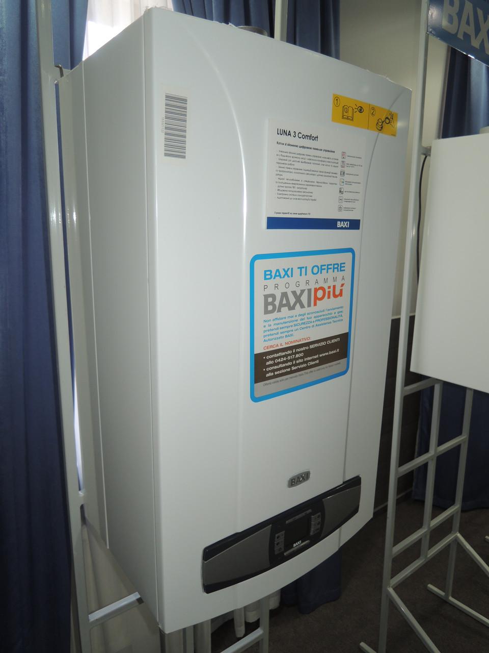 Настенный конденсационный газовый котел BAXI LUNA Duo-Tec  24 GA отапливаемая площадь до 240 м2