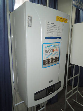 Настенный конденсационный газовый котел BAXI LUNA Duo-Tec  24 GA отапливаемая площадь до 240 м2, фото 2