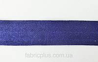 Бейка   стрейч   синяя  282-2     20мм