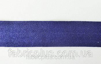 Бейка   стрейч   синяя  282-2   20 мм