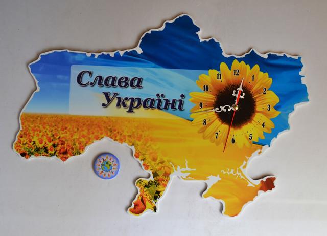 Часы настенные с символикой Украины.
