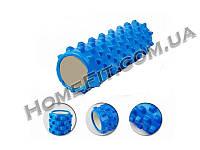 Массажный роллер (ролик, валик) 45 см Grid Roller игольчатый для точечного массажа тела Все тело, Роликовый массаж, Синий